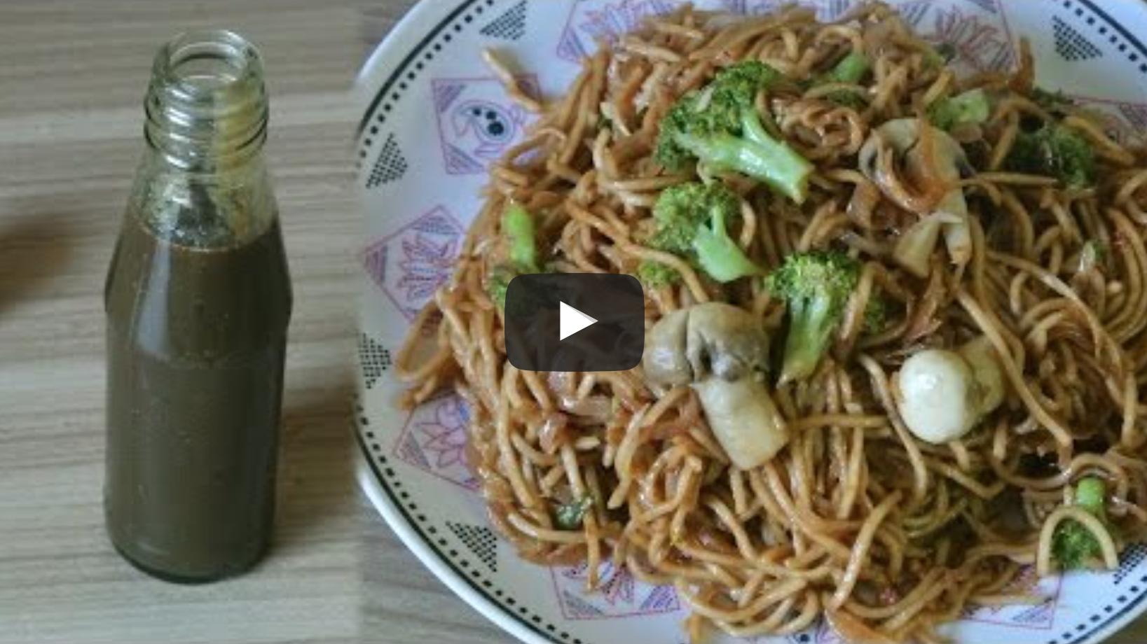 Vegan Oyster Sauce + Vegan Oyster Chilli Noodles Recipe | VeganFlix